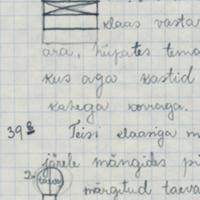 http://www.folklore.ee/era/materjalid/parandiaastale/era_2_89_0500-keks.jpg